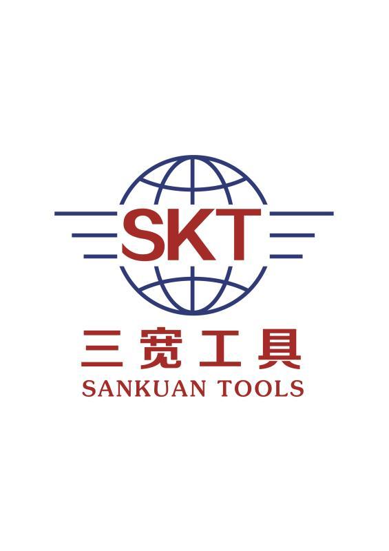 唐山三宽工具有限公司在开平人才网(古冶人才网)的标志