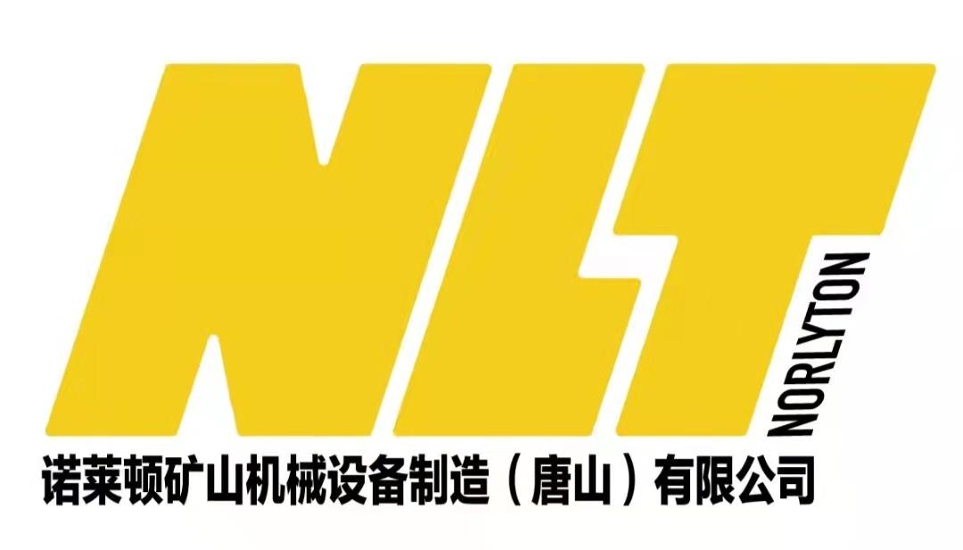 诺莱顿矿山机械设备制造(唐山)有限公司在开平人才网(古冶人才网)的标志